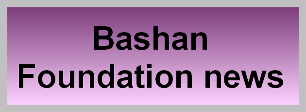 Bashan Foundation, News